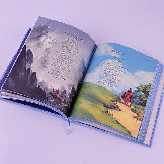 Biblia - Pamiatka I Komunii Świętej - ornament